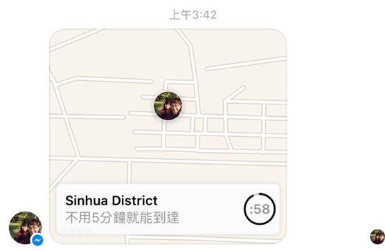 Facebook也能跟好友共享即時位置!Messenger 新功能幫你更方便掌握好友位置 17548909_10210093213020931_472984006_o