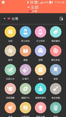Screenshot_20170316-144630