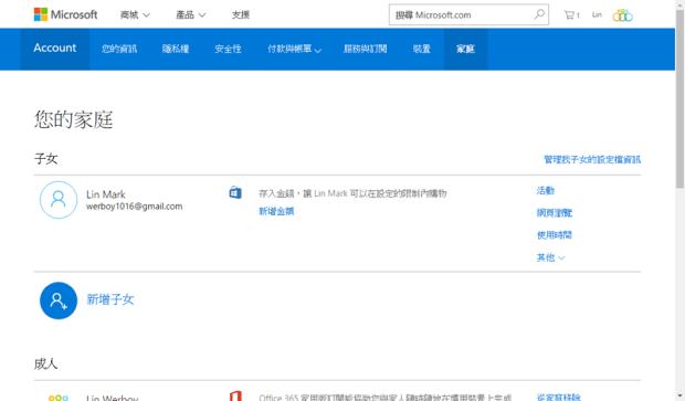 新版 Windows Defender 資訊安全中心完整介紹,Windows 10 Creators 的重要安全升級 033