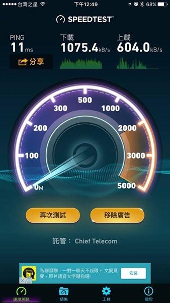 讓 Windows 10 筆電分享網路,成為 Wi-Fi 行動熱點(有線/無線接入皆適用) 17903443_10210238705418150_5159551674143215005_n