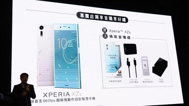 Sony Xperia XZs/XA1 來囉!搭載每秒 960 格超慢速攝影,捕捉平常看不到的瞬間 3311326