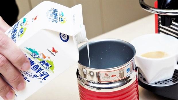 喝就對了! NESPRESSO 咖啡膠囊減少 97% 咖啡因,享受咖啡更放心! 母親節優惠價格殺很大 4061460