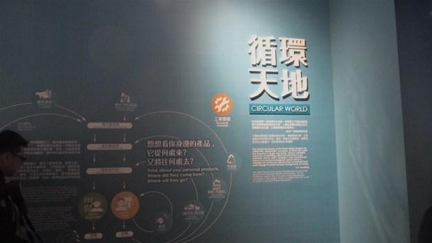 國內創新科技含量最高的展來啦!啟動創新實驗場在高雄科工館常駐展出! P4071603