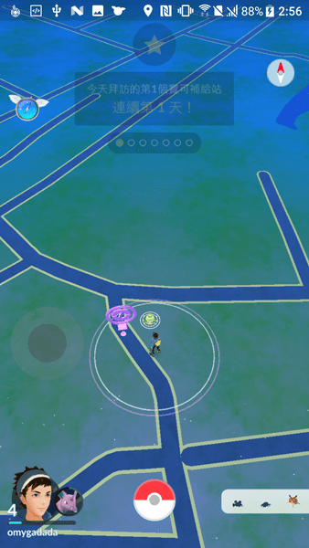 Pokemon Go 中文介面搶先看,Android、iOS 皆已更新 Screenshot_20170408-025636