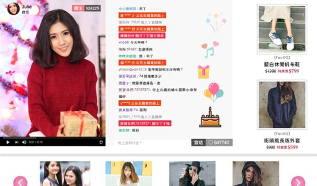 直播電商平台 FunOO 推出! 結合直播、導流機制,幫助商家快速衝刺營業額 image-15