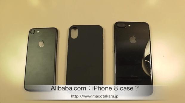 iPhone 8 保護殼 流出,應證外觀設計,大小介於 iPhone 7 與 7 Plus 之間 00146-1