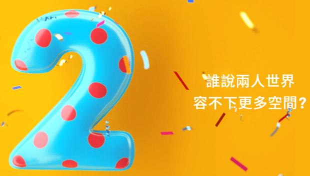 Gogoro 將在5/25發表新品 Gogoro 2 呼聲最高,車價扣補助5萬有找! 003-1