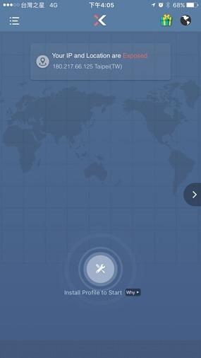 X-VPN 免費VPN App 推薦,速度超快,可切換多國伺服器 18209125_10210408890592673_3192257923904139686_o