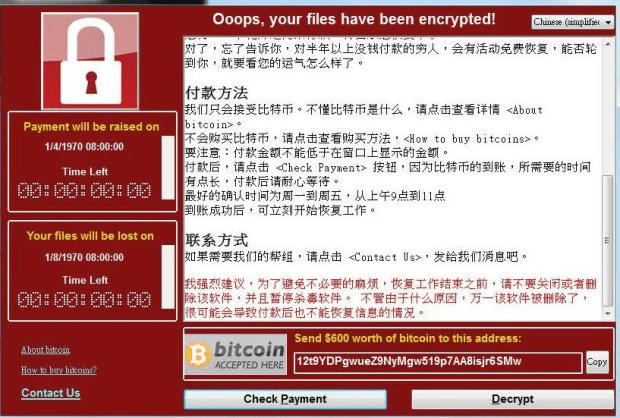 緊急!WannaCry 勒索病毒肆虐全球,台灣成重災區,請立刻更新系統與防毒軟體 18450007_120300003710797410_783399904_n