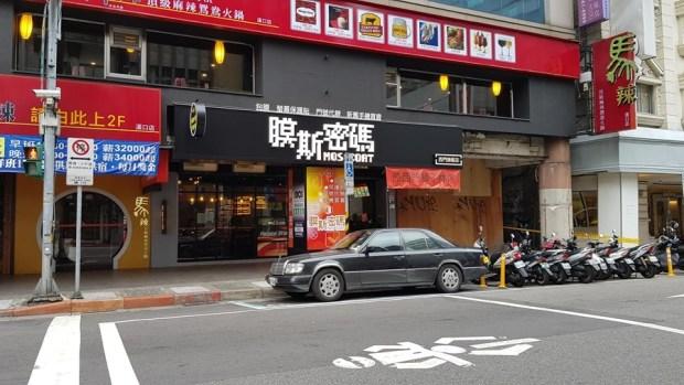 台灣最狂的包膜店!【膜斯密碼】西門旗艦店給你星巴克級的消費體驗 20170426_151749