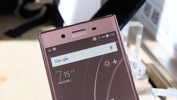 周杰倫給 5 顆星 Sony 旗艦 Xperia XZ Premium 終於來了! 5172218