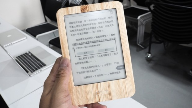 專為中文而生的電子書閱讀器 mooInk 正式發表,數萬本書隨身帶著走 5172310