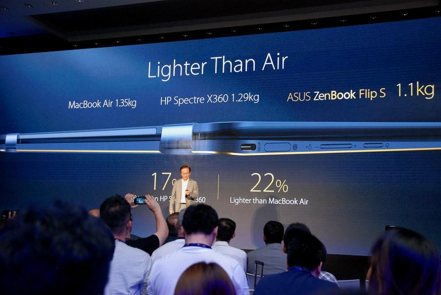 華碩 2017 新品筆電、手機大量公開!高效輕薄超亮眼 DSC_0063-1-900x602