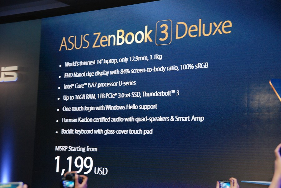 華碩 2017 新品筆電、手機大量公開!高效輕薄超亮眼 DSC_0111-900x602