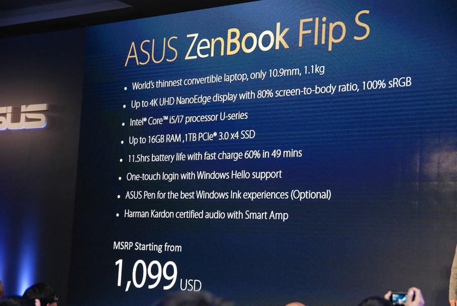 華碩 2017 新品筆電、手機大量公開!高效輕薄超亮眼 DSC_0113-900x602