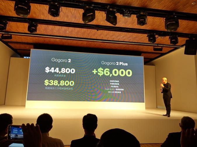 Gogoro 2 驚艷登場!彭湃動力、極致個性化配置設計五色齊發,最低不到5萬! IMAG0203