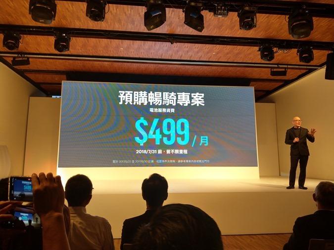Gogoro 2 驚艷登場!彭湃動力、極致個性化配置設計五色齊發,最低不到5萬! IMAG0206