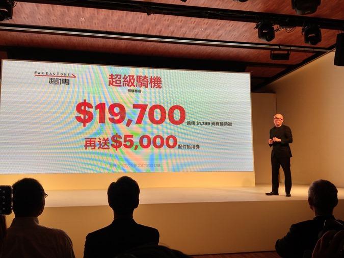 Gogoro 2 驚艷登場!彭湃動力、極致個性化配置設計五色齊發,最低不到5萬! IMAG0209