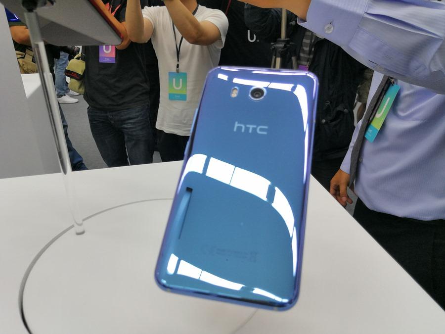 HTC  U 11 與 Edge Sense 動手玩體驗心得,功能豐富、應有盡有,即日起預購 IMG_20170516_145549