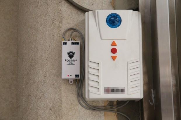 AiGuard 捲門衛士 :讓手機變成電動捲門遙控器,並隨時監控居家安全,忘記帶遙控器免擔心! (加映智慧插座/排插) IMG_5050