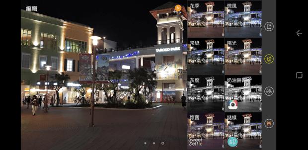 用手機改變你的生活:三星年度旗艦 Galaxy S8+ 開箱、評測 Screenshot_20170430-193745