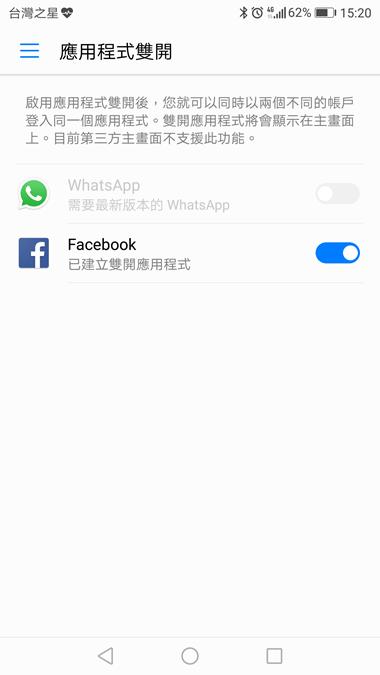 Screenshot_20170512-152046