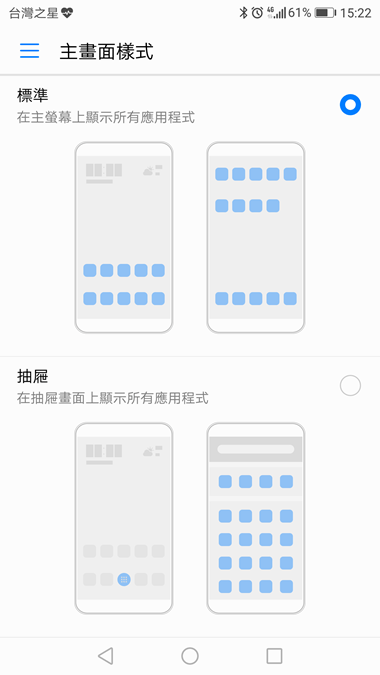 Screenshot_20170512-152243
