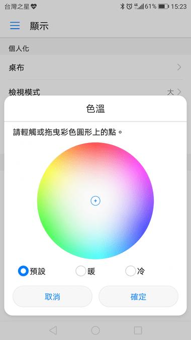 Screenshot_20170512-152302
