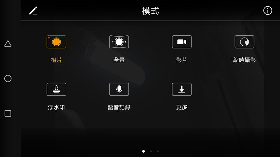 一秒變攝影大師,HUAWEI P10 Plus 超強攝影、續航、效能開箱實測分享 Screenshot_20170515-120928
