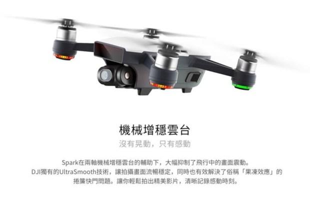 掌上起飛!DJI 曉 Spark 正式發表,用手掌手勢就能輕鬆控制的超強空拍機 ec10bf13-8fe6-4457-b821-8a61cf255c75