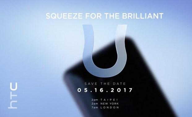 疑似 HTC U 11 跑分與規格現身 Geekbench 網站 htc-u-squeez