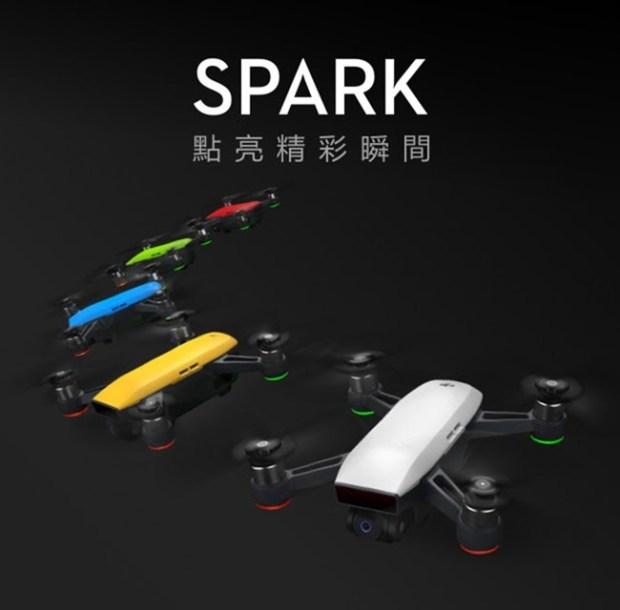 掌上起飛!DJI 曉 Spark 正式發表,用手掌手勢就能輕鬆控制的超強空拍機 unnamed