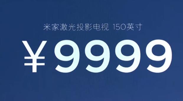 米家重磅發表「米家激光投影電視」超近距離投影 150 吋巨大畫面螢幕 079
