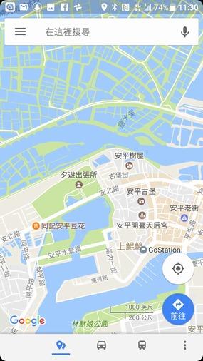 Rounded Corner 讓任何 Android 畫面都能變為圓角,看起來更漂亮、更美觀 19023621_10210740606525364_5844029510891599536_o