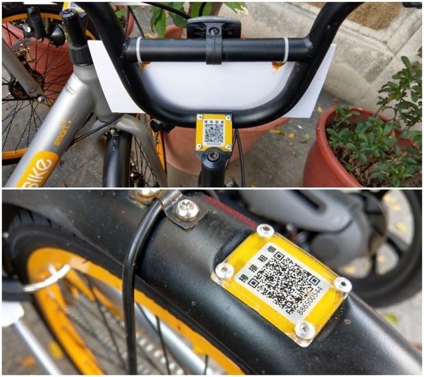 體驗心得:台南 oBike 無樁共享自行車試騎,自由停車無拘束 2
