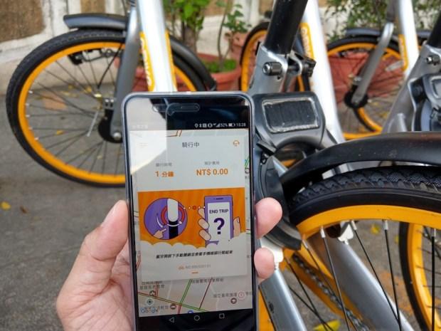 體驗心得:台南 oBike 無樁共享自行車試騎,自由停車無拘束 IMAG0850