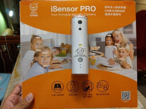 好市多3C:CP值超高 iSensor Pro 網路攝影機,具備臉部辨識、App 即時警報、免費雲端儲存,居家旅遊必備便宜又好用 IMAG0904