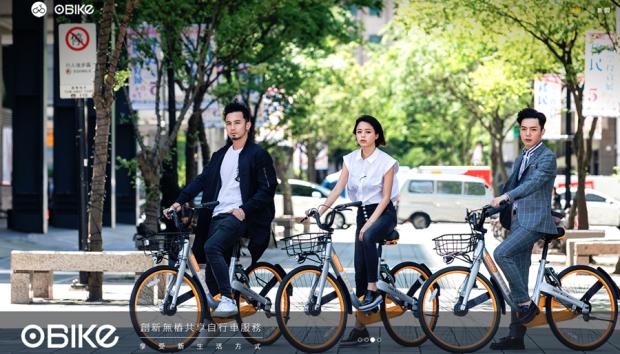 體驗心得:台南 oBike 無樁共享自行車試騎,自由停車無拘束 Obike
