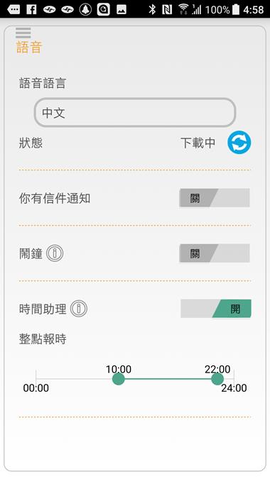 好市多3C:CP值超高 iSensor Pro 網路攝影機,具備臉部辨識、App 即時警報、免費雲端儲存,居家旅遊必備便宜又好用 Screenshot_20170614-165803