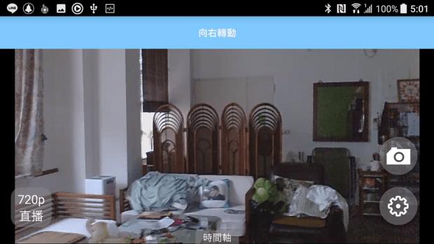 好市多3C:CP值超高 iSensor Pro 網路攝影機,具備臉部辨識、App 即時警報、免費雲端儲存,居家旅遊必備便宜又好用 Screenshot_20170614-170103