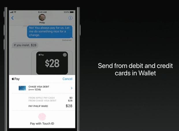 付款不用帶現金,Apple Pay Cash 直接用 iMessage 就能付款! WWDC2017-144