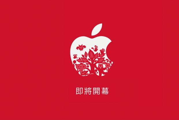 台灣第一家 Apple Store 確定坐落台北 101,大量職缺同步釋出 apple-store