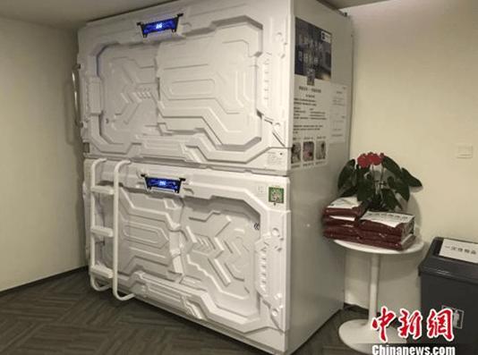 假共享真租用,北京「共享睡眠艙」違法遭當局要求撤除 015-1