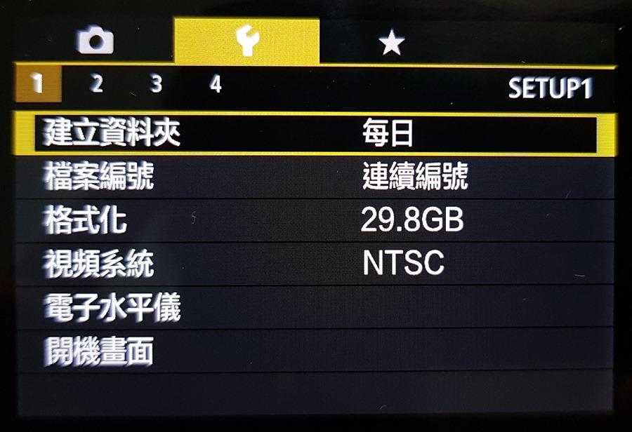 輕薄隨身高階數位相機 Canon PowerShot G7X Mark II 評測,參加神腦線上年中慶再送更多好禮! 20170718_171557-1