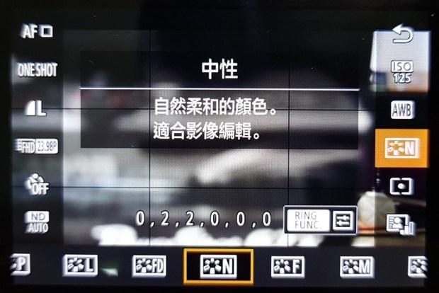 輕薄隨身高階數位相機 Canon PowerShot G7X Mark II 評測,參加神腦線上年中慶再送更多好禮! 20170718_171710-1