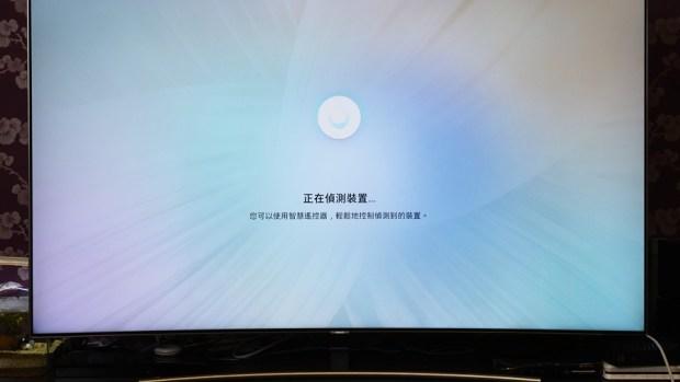 幾可亂真的超真實色彩!Samsung Q8C 65 吋 QLED 量子點電視開箱、評測 7073396