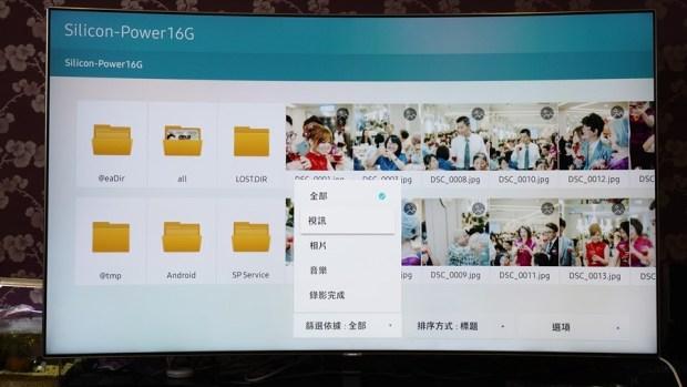 幾可亂真的超真實色彩!Samsung Q8C 65 吋 QLED 量子點電視開箱、評測 7073397