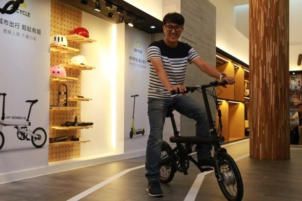 越騎越賺錢的自行車!米騎生活體驗門市+騎記電助力摺疊自行車國際版試乘分享 IMG_6782