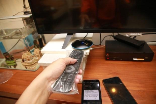 用 i-Ctrl 艾控讓手機變為無線遙控,遙控器 Bye bye IMG_7029