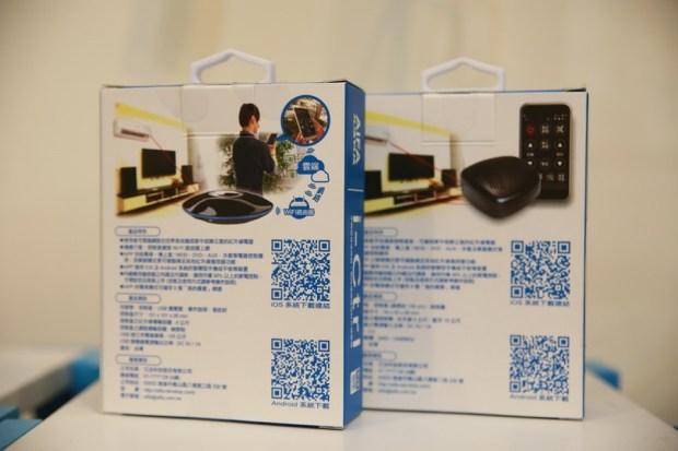 用 i-Ctrl 艾控、BWAVERC藍波控讓手機變為無線遙控,遙控器 Bye bye IMG_7050